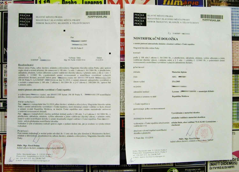 документы о нострификации, выданные в Праге